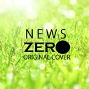 【ハイレゾ】NEWS ZERO ORIGINAL COVER/NIYARI計画