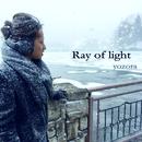 Ray of light/yozora