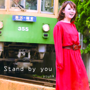 Stand by you/younA