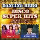 ダンシング・ヒーロー ディスコ・スーパー・ヒッツ/Various Artists