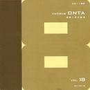 Chorus ONTA Vol.18/教育芸術社