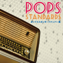 洋楽スタンダードナンバー集/メロディー・ジョーンズ