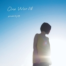 One World/maaayo