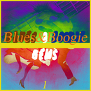 Blues Boogie 1/Various Artists