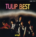 TULIP BEST 心の旅/チューリップ