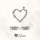 Marry×Marry TYPE-B/i.Rias