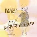 シネマティック/EARNIE FROGs