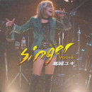 Singer Vol.1/葛城ユキ