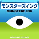 モンスターズインク ORIGINAL COVER/NIYARI計画