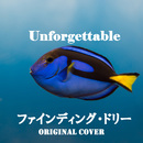 ファインディング・ドリー Unforgettable ORIGINAL COVER/NIYARI計画
