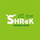 シュレック ALL STAR  ORIGINAL COVER/NIYARI計画
