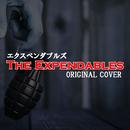 エクスペンダブルズ The Expendables ORIGINAL COVER/NIYARI計画
