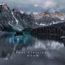 Post Classical~起・承・転・結~/Various Artists
