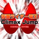 仮面ライダー電王  Climax Jump ORIGINAL COVER/NIYARI計画