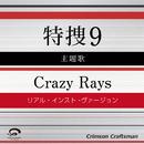 Crazy Rays 特捜9 主題歌(リアル・インスト・ヴァージョン)/Crimson Craftsman