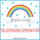 アメトーーク TELEPHONE OPERATOR ORIGINAL COVER/NIYARI計画