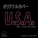 U.S.A.(リアル・インスト・ヴァージョン)/Crimson Craftsman
