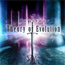 Theory of Evolution/Jupiter