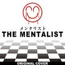 メンタリスト THE MENTALIST ORIGINAL COVER/NIYARI計画