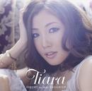 時をとめて feat. WISE / ホントのキモチ/Tiara