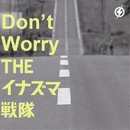 Don't Worry/THEイナズマ戦隊