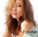 Emotion/Tiara