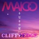 キセキの星 feat. CLIFF EDGE/MAICO