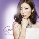 Girl ~Tiara Love Song Covers~/Tiara