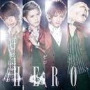 ゼロ/HERO