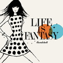 LIFE IS FANTASY/サンドクロック