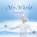 MY WORLD ~奇跡の声~/木村優一