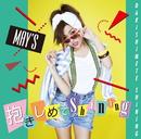 抱きしめてShining/MAY'S