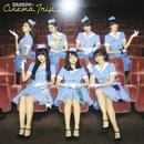 Cinema Trip/PASSPO☆