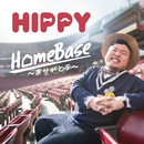 HomeBase ~ありがとう~/HIPPY
