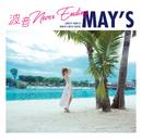 波音 Never Ending/MAY'S