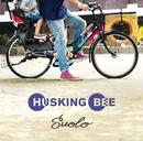Suolo/HUSKING BEE