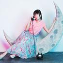 怪盗メタモルフォーゼ -CM Version-/吉澤嘉代子