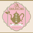 8芯二葉~梅鶯Blend/Darjeeling