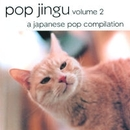 POP JINGU VOLUME.2/momorien