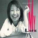MY LIFE/綾戸智絵