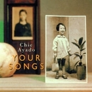 Your Song/綾戸智恵