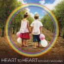 Heart to Heart/KENTARO TAKIZAWA