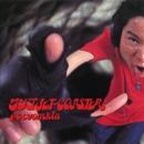 ゲンゴ JET-COASTER/POCYOMKIN