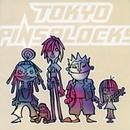 バブルガール/東京ピンサロックス