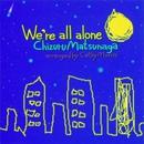 ウィー・アー・オール・アローン/We Are All Alone/松永ちづる