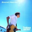 Sound Heaven/Tsukasa FANTASY
