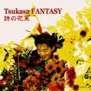 詩の花束/Tsukasa FANTASY