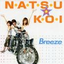 N・A・T・S・U★K・O・I/Breeze