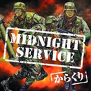 MIDNIGHT SERVICE/からくり