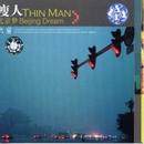 Beijing Dream(北京夢)/THIN MAN(痩人)